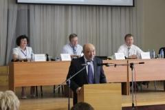 I Международный Форум по Педагогическому Образованию